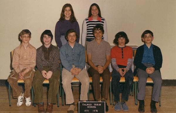 photo - Vancouver Talmud Torah Grade 9 class picture, 1971-1972 school year