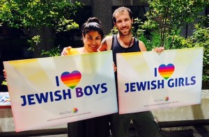 photo - Carmel Tanaka and Rotem Tal were among the Hillel BC participants at last year's Pride