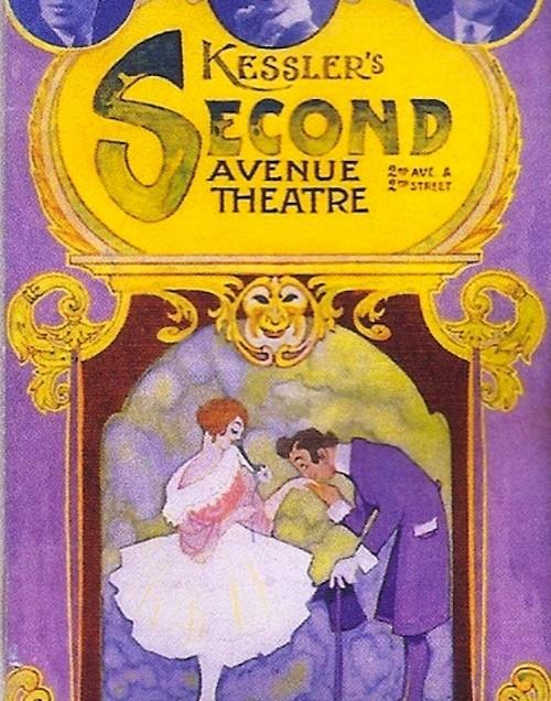 Rumshinsky operetta rediscovered