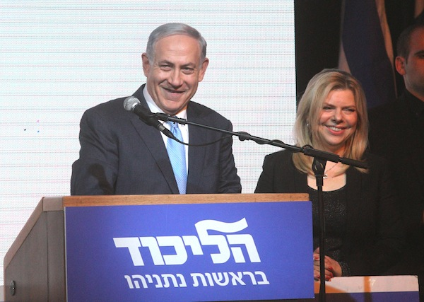 photo - In March 2015, Likud wins the general election