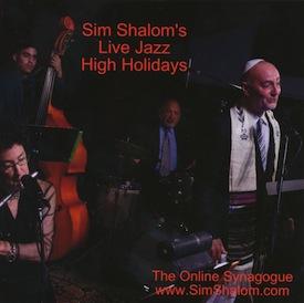 image - Sim Shalom CD cover