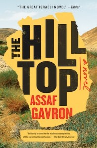image - The Hilltop book cover