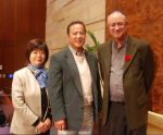 photo - Consul General of Japan Seiji Okada, centre, Yasuko Okada and Dr. George Bluman