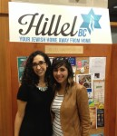 First Israel on Campus event