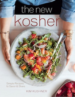 book cover - The New Kosher