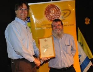 photo - Uri Ben-Ari, president and founder of Athena Fund, left, and Zeev Twito, director of WIZO Hadassim