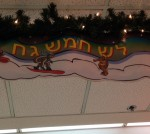 photo - Arbutus Shopping Centre winter sign