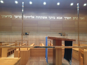 photo - Interior of Ohel Jakob, Munich's main synagogue