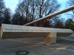 photo - The memorial for the murdered athletes and coaches of the Israeli Olympic team at the 1972 Games in Munich