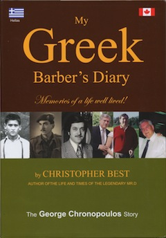 book cover - Christopher Best's recent book, My Greek Barber's Diary