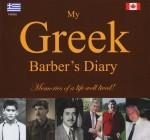 Barbershop memories