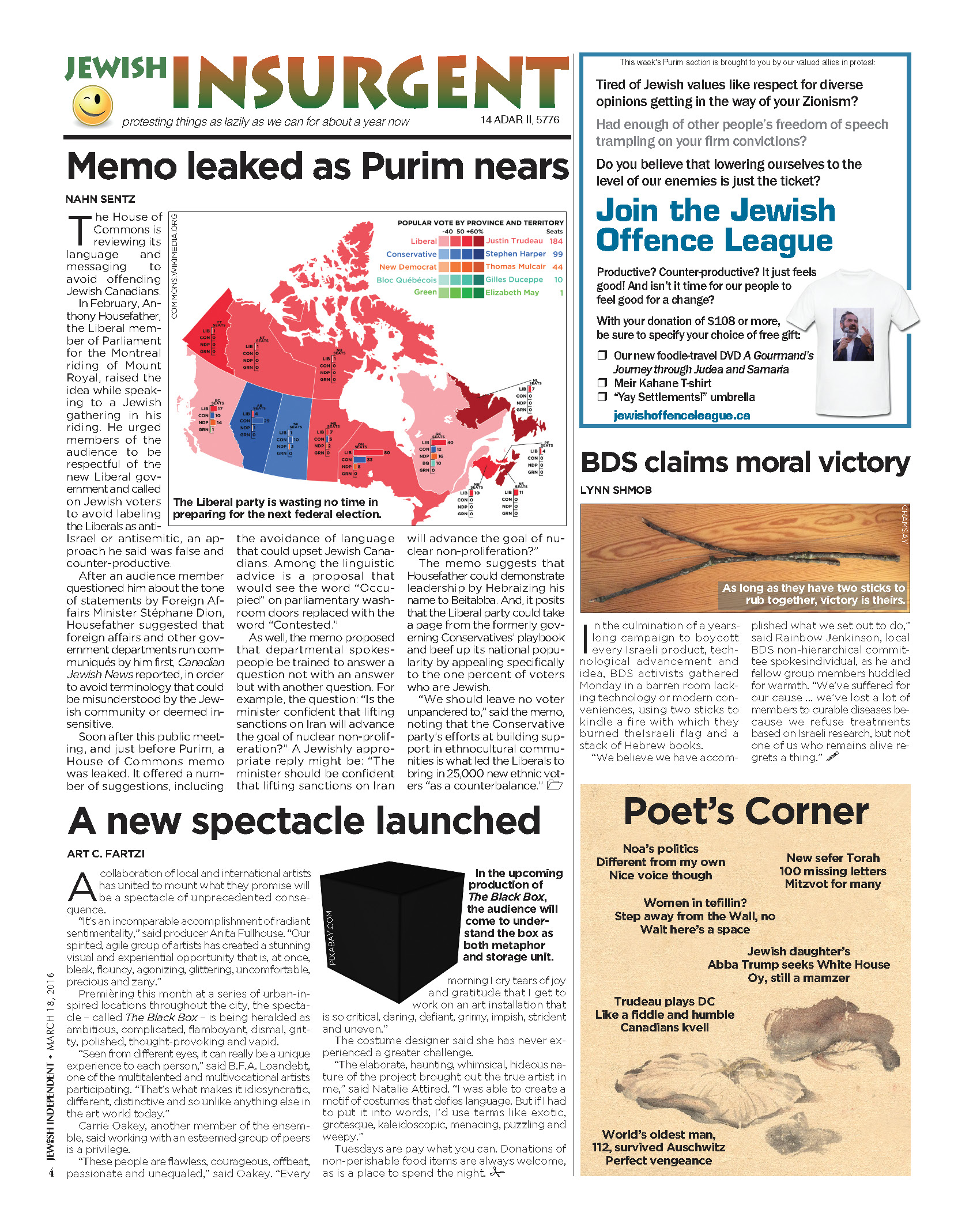 image - JI Purim spoof newspaper 2016