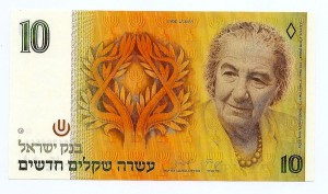 photo - Golda Meir has been commemorated in Israel in various ways, including on the new sheqalim banknote in 1992, as well as in other countries