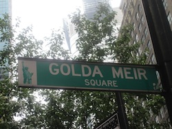 photo - In New York City, there is Golda Meir Square