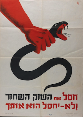 "photo - A poster from the austerity period: ""End the black market, before it finishes you off"""