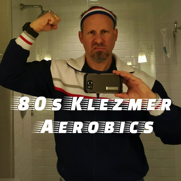 An aerobic experience