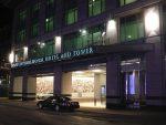photo - Toronto's Trump International Hotel and Tower