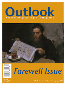 image - cover of Outlook magazine's final issue