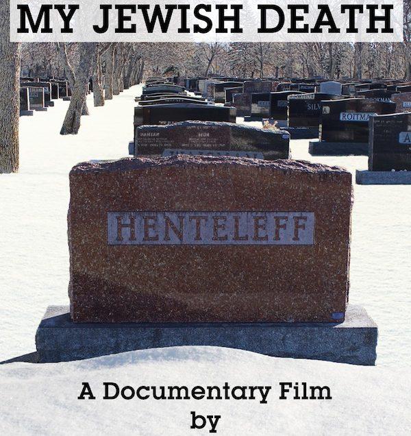 Film on Jewish burial process