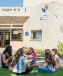 photo - Beit Vancouver is a centre for youth at risk in Kiryat Shmona