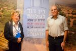 photo - The author, Sybil Kaplan and Prof. Yosef Garfinkel at the opening of the exhibit In the Valley of David and Goliath, now at Bible Lands Museum in Jerusalem
