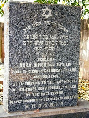 photo - The Jewish cemetery is on the Livingstone tour
