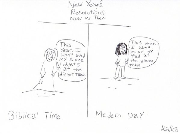 cartoon - New Year's Resolutions Now vs Then by Malka Martz-Oberlander