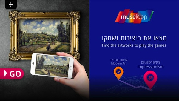 Museums adapt using tech