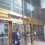 מגדל טראמפ בטורונטו