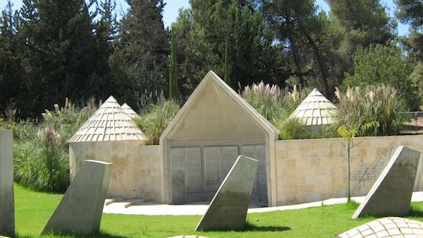 A visit to Mount Herzl