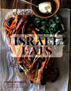 book cover - Israel Eats