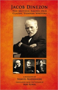 book cover - Jacob Dinezon
