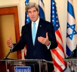photo - John Kerry in Israel in 2013