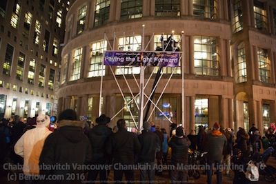photo - Lighting the Silber Family Agam Menorah