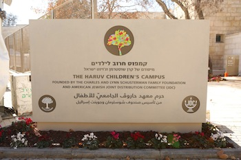 photo - Haruv campus at Hebrew U is based on university research model