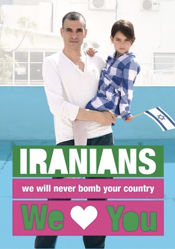 image - Israeli graphic designer Ronny Edry sent this poster out in 2012, when Israel was considering a preemptive strike against Iran