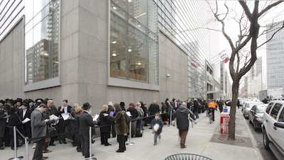 photo - The line to view the Valmadonna collection outside Sotheby's in New York, before the collection was sold to Israel's national library