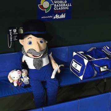 photo - Mensch on a Bench – the Israeli team's mascot – waits for the game to begin