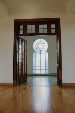 photo - Synagogue Nidje Israel was built by Eastern European (Ashkenazi) Jews who came to Mexico in 1930
