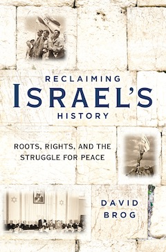 book cover - Reclaiming Israel's History