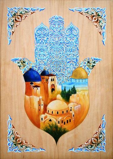 """photo - Alina Smolyansky's """"Jerusalem Domes of Faith"""""""