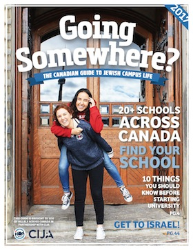 book cover - Going Somewhere? The Canadian Guide to Jewish Campus Life