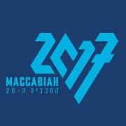 image - Maccabiah 2017 logo