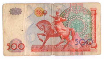 photo - Timur depicted on Uzbekistan's 500 som note