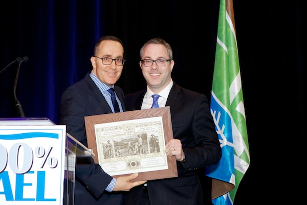 photo - Richmond Jewish Day School principal Abba Brodt, right, was honoured with JNF's Education Award