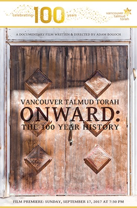 image - Vancouver Talmud Torah Onward: The 100-Year History film screening poster