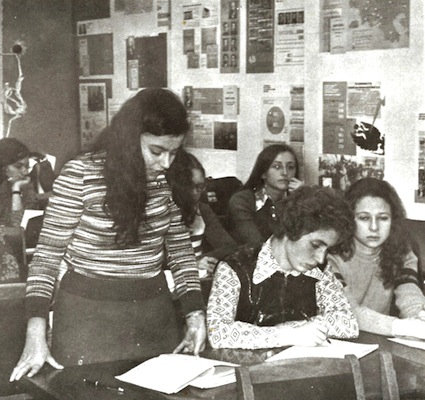 photo - Left to right, Tanya Kogan, Olga Livshin and Lilia Apelbaum – Class of 1978