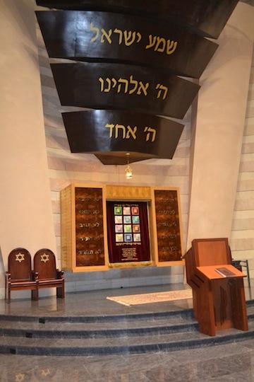 photo - Congregation Beth El