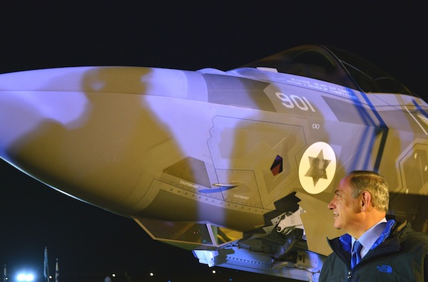 photo - December 2016. The first of 50 F-35 stealth fighters arrive in the Israel Air Force base in Nevatim. The IAF was the first air force outside the United States to receive this state-of-the-art fighter plane
