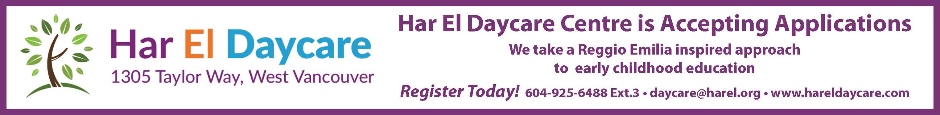 Har El Daycare Centre - fall 2017 applications